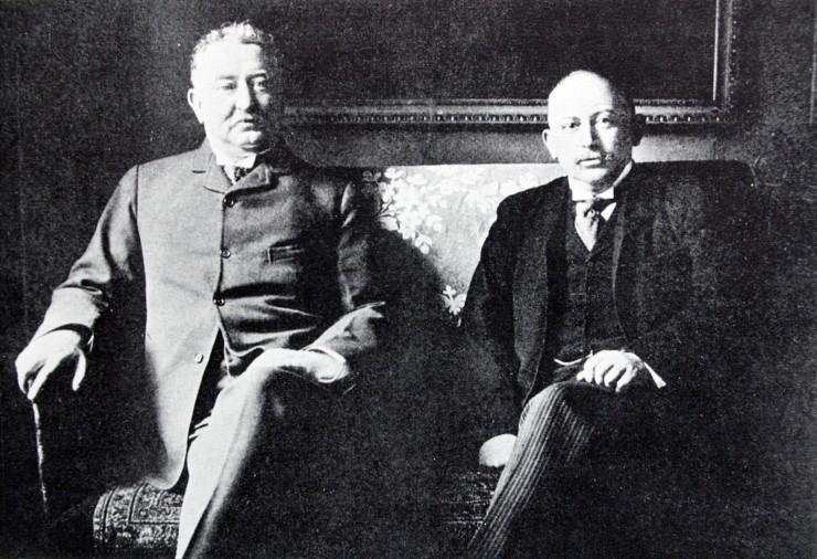 Cecil Rhodes Alfred Beit